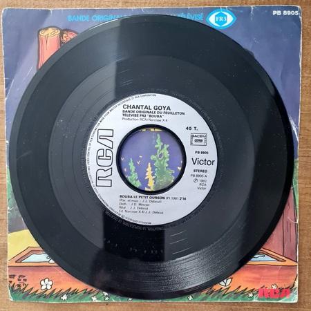 Disque vinyle 45 tours Bouba pour enfant vendu par Rêves de Fil.