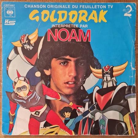 Disque vinyle 45 tours Goldorak pour enfant vendu par Rêves de Fil.